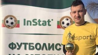 Определиха Тодор Неделев за най-добрия футболист за сезон 2019/20