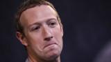 Зукърбърг чукна 100 млрд. долара с копие на TikTok