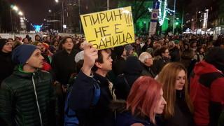 Поредни протести срещу плана за Пирин
