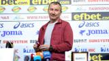 Стамен Белчев каза кои очаква да играят за Клуж и допълни: Ще ги накараме да се съобразяват с ЦСКА!