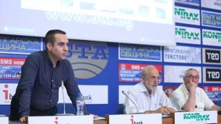 Радев наложил вето върху забраната за диво къмпингуване от политически инат