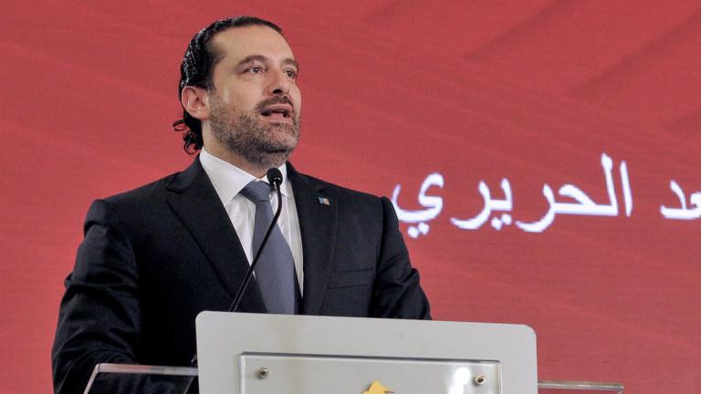 Харири остава премиер, кризата се разрешава до дни, сигурен президентът на Ливан