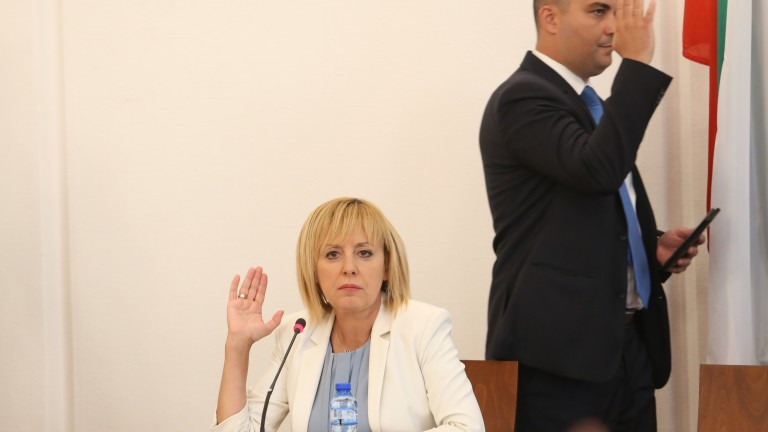 Парламентарна комисия по ревизия на управлението на кабинета