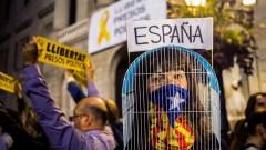 Хиляди баски подкрепиха отцепването на Каталуния
