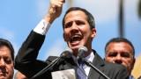 Масови протести срещу Мадуро във Венецуела