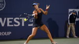 Елица Костова не успя да прескочи първия квалификационен кръг на US Open