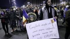 7000 румънци на протест срещу корупцията