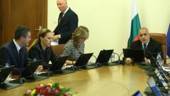 МС отпусна над 1,5 млн. лв. за допълнително обучение на ученици