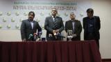 Мачът за Суперкупата на България ще е през юли