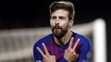 Пике: Барселона не е фаворит срещу Наполи, никога няма да забравим издънките срещу Рома и Ливърпул