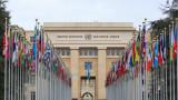 ООН разполага с данни за масови екзекуции и поругаване на жени от страна на талибаните