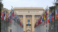ООН има недостиг от $100 трилиона за борба срещу изменението на климата и неравенствата