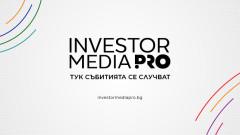 Investor Media Group надгражда мултиканалната си стратегия - стартира Investor Media PRO