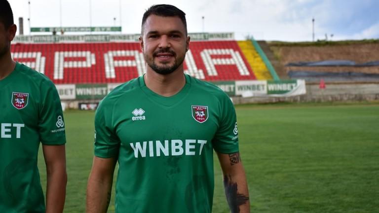 Божинов титуляр срещу Левски, преди това няма да играе