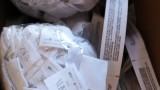 """Задържаха 13 000 контрабандни етикети за дрехи на МП """"Малко Търново"""""""