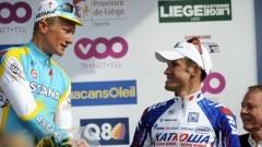 Искат затвор за Винокуров и Колобнев, за това че са уговорили колоездачно състезание