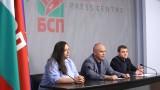 БСП искат оставката на Емил Христов
