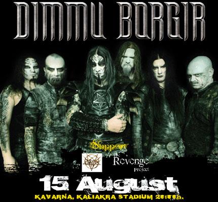 Dimmu Borgir остават в Каварна