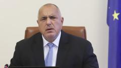 Борисов разпорежда и от резервен язовир да се докара вода на перничани