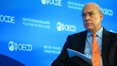 ОИСР очаква години на страдание в световната икономка