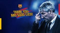 Раздялата е факт: Барселона освободи Кике Сетиен
