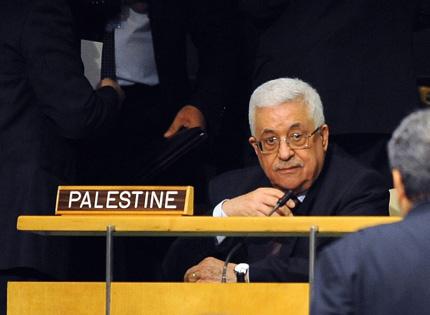 Палестина с по-висок статут в ООН