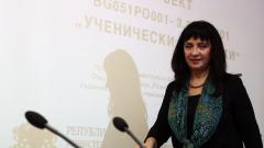 500 деца в София остават да учат от вкъщи