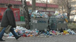 Намериха граната в кофа за боклук в София