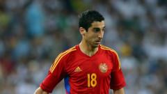 Армения победи Беларус с 4:1