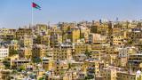 Българите в Йордания гласуват в посолството