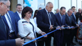 Борисов внимава с тона към посланика на Турция за задължително изучаване на турски