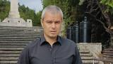 """БСП подкрепя лидера на """"Възраждане"""" за кмет на Варна?"""