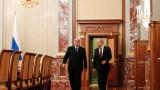 Путин гледа с лошо око на експеримент с парламентарна република в Русия