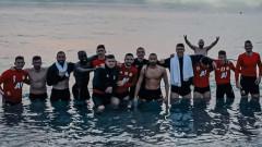 ЦСКА отмори от тренировките в морето