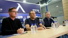 На Живо: Започна важната среща за бъдещето на Левски