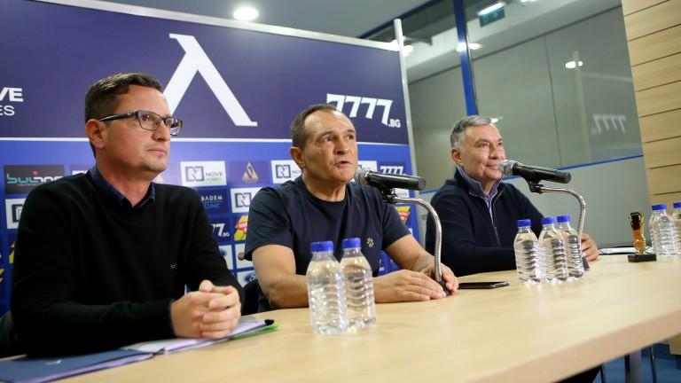 Стартира изключително важната среща за бъдещото развитие на футболния Левски.
