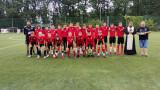 Молебен в ЦСКА, децата ще участват в два турнира