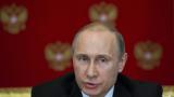 Путин скочи на САЩ за ФИФА