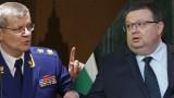 """""""Да, България!"""" скочи остро срещу посещението на главния прокурор на Русия у нас"""