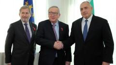 Юнкер: Мястото на Западните Балкани е в ЕС