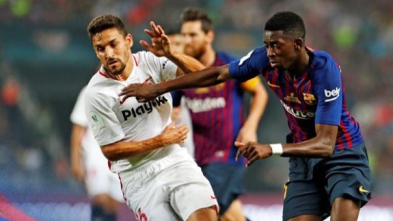 Барселона и Севиля е най-интересната двойка след жребия за 1/4