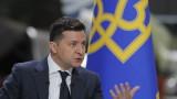 Зеленски отговори на Путин: Наследничката на Киевската Рус е Украйна