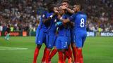 Франция няма милост срещу Португалия на големи форуми