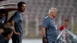 Спешна среща в ЦСКА след издънката с Етър