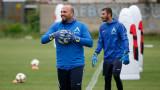 Ники Михайлов се завърна в групата на Левски, Тодоров отново с ограничен избор