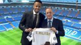 Едер Милитао: От дете искам в най-големия клуб - Реал!