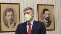 ДПС питат Радев как ще се проведат изборите