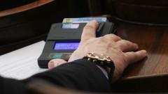Депутатите гласуваха мандат за преговори със САЩ