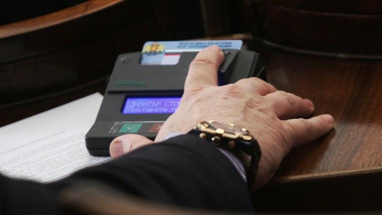 Депутатите обсъждат Закон за горивата