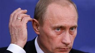 Путин смени трима министри в кабинета си